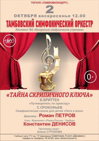 ebut-russkih-realnoe-video